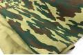 Диагональ камуфляж, 85 см, 240 гр