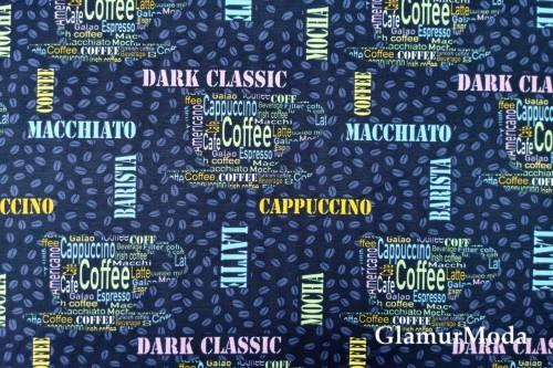 Дак (DUCK) кофе на темно-синем