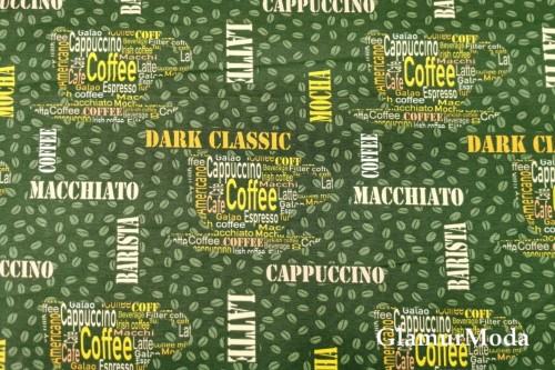 Дак (DUCK) кофе на оливковом