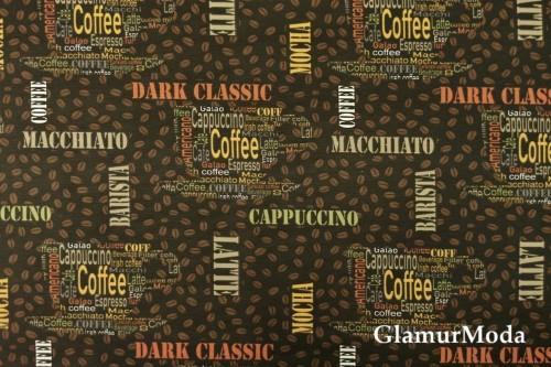 Дак (DUCK) кофе на коричневом