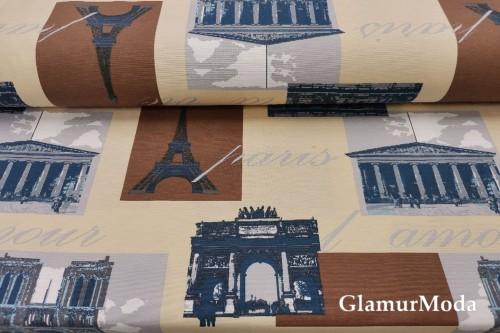 Дак (DUCK) Париж, 180 см