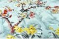 Дак (DUCK) цветущие деревья на мятном фоне, 180 см