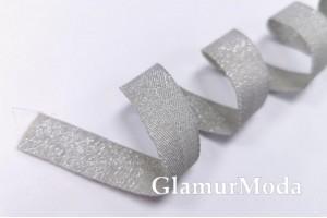 Тесьма киперная металлизированная, светло-серого цвета