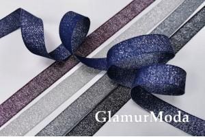 Тесьма киперная металлизированная, синего цвета
