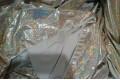 Голограмма диско серебряного цвета с мелким рисунком