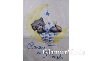 """Панель для одеял 75х100 см, """"Мишка Самых сладких снов"""", голубой цвет"""