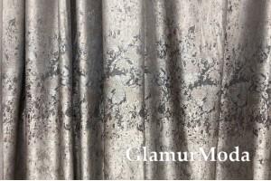 Портьерная ткань (купон 300 см), темно-серое сияние